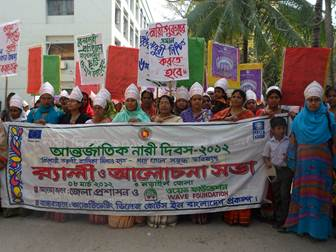 Description: Description: C:\Users\nader.rahman\Documents\Inside Story 161\Rally on marking International Women's Day, organized by Village Courts Project.JPG